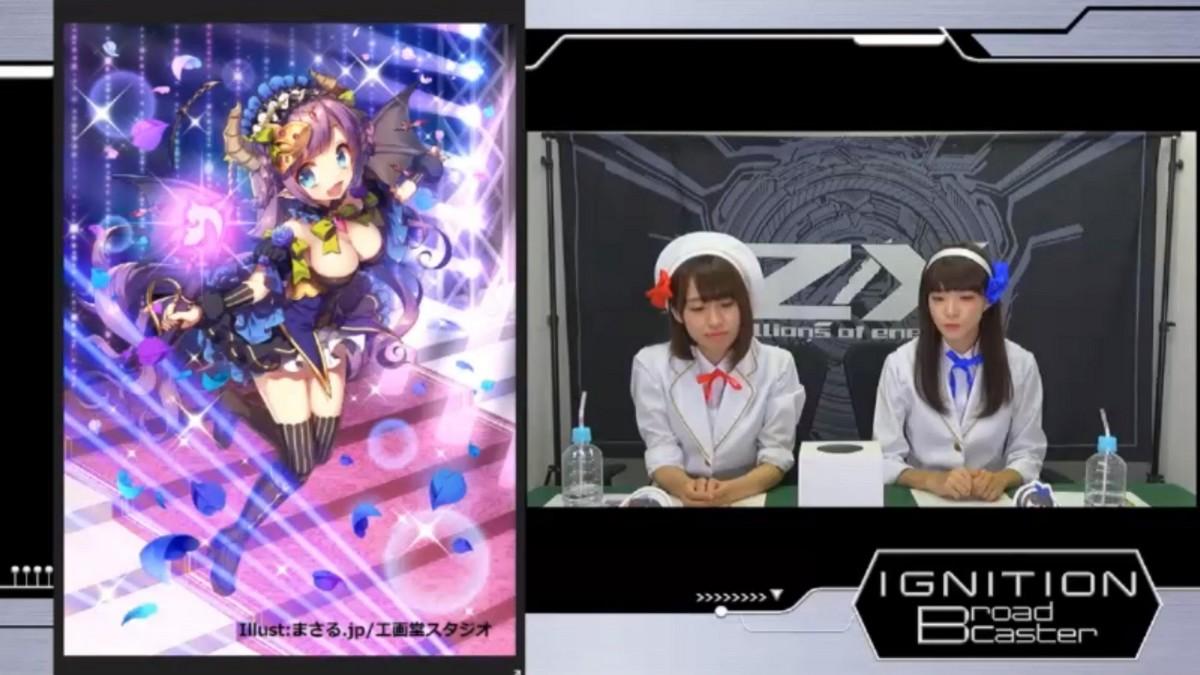 zx-live-20180920-035.jpg