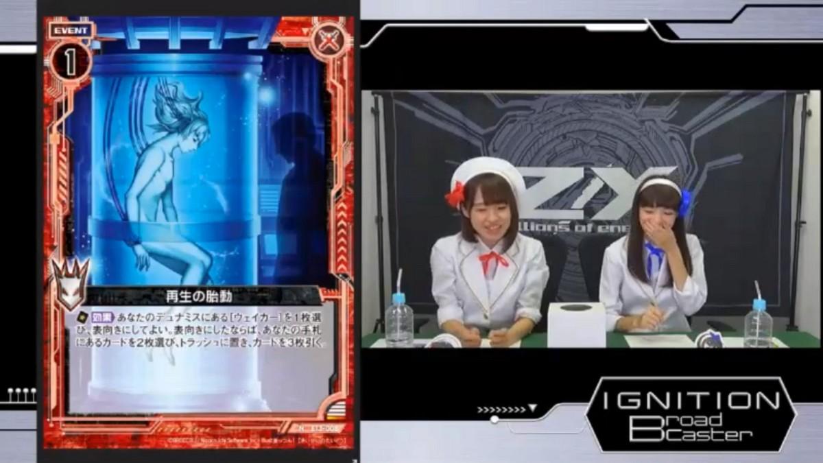zx-live-20180920-037.jpg