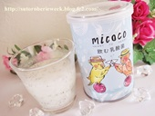 Wの乳酸菌×米麹・甘酒で飲む点滴・美容液!?酵素、酵母、チアシード、ココナッツミルク配合【micoco 飲む乳酸菌】効果・口コミ。
