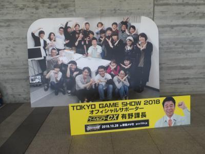 東京ゲームショウ2018_(2)_convert_20180925201306