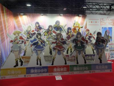 東京ゲームショウ2018_(9)_convert_20180925205832