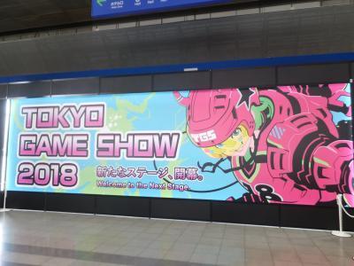東京ゲームショウ2018_(13)_convert_20180925214257