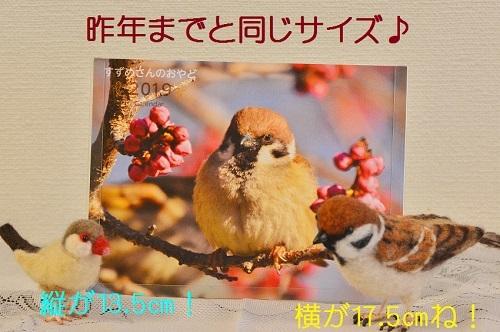 020_201810102235592ce.jpg
