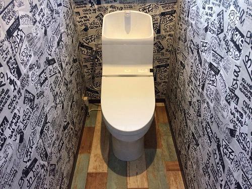ナイスおトイレ!