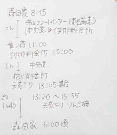 fc2blog_20180912191407191.jpg