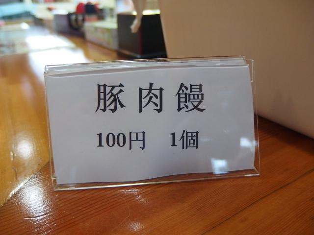 P9236640.jpg