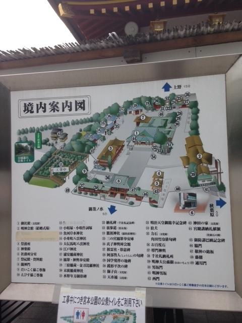 kanda_2018_09mon.jpg