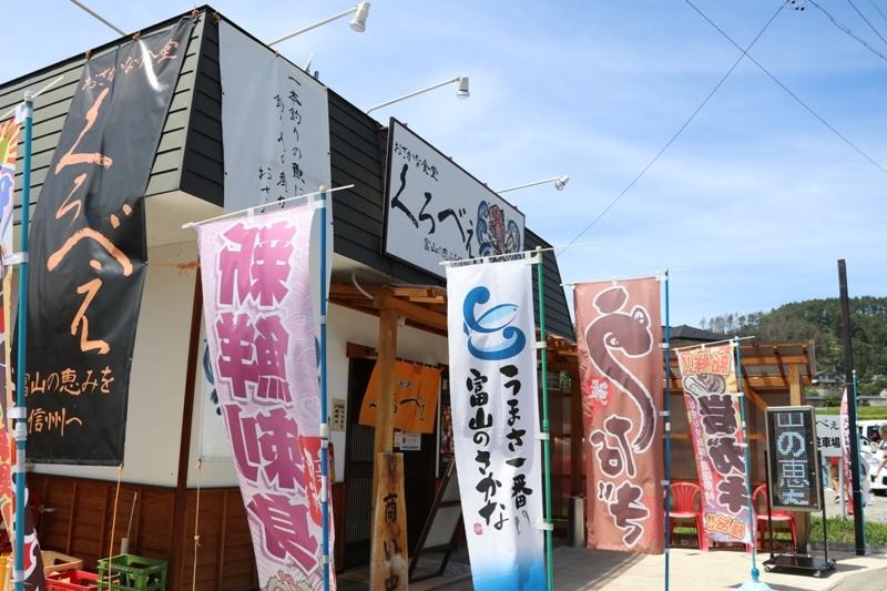 松本城0005