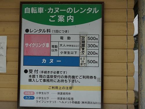 s-DSC09305.jpg