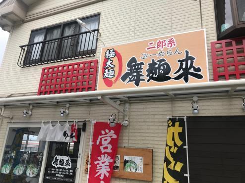 moblog_9257414d.jpg