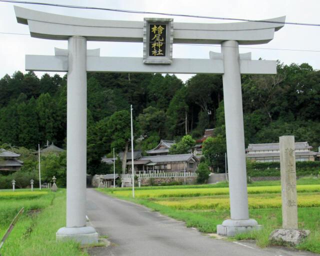 檜尾神社2