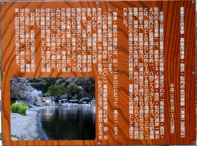 北琵琶湖・水辺景観0