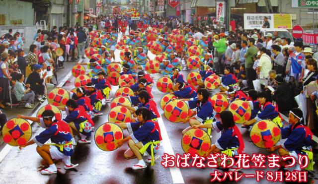 尾花沢祭・行列d