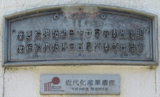 樫野崎灯台5