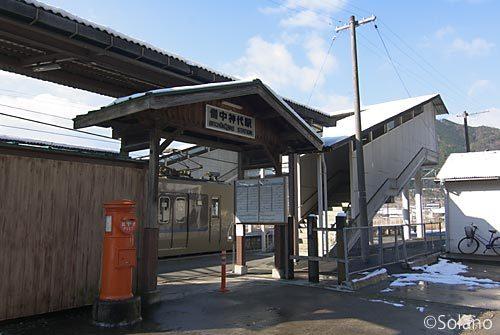 JR西日本・芸備線・伯備線の乗換え駅、備中神代駅