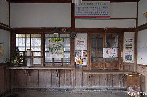 山形鉄道(旧国鉄長井線)・羽前成田駅の窓口跡