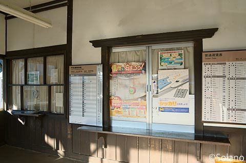 中央本線(中央西線)・宮ノ越駅の手小荷物窓口跡と出札口