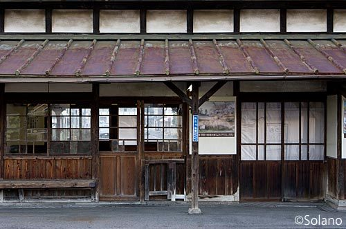 長野電鉄・屋代線・綿内駅、古色蒼然とした木造駅舎