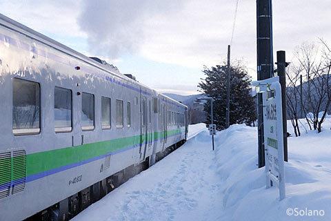 上白滝駅に停車した石北本線普通列車4621D・キハ40気動車