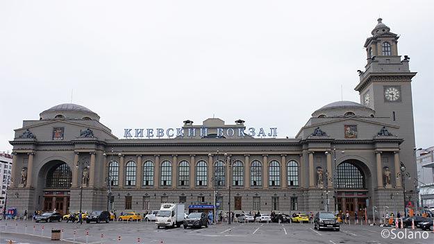 モスクワのターミナル駅の1つ、キエフスカヤ駅