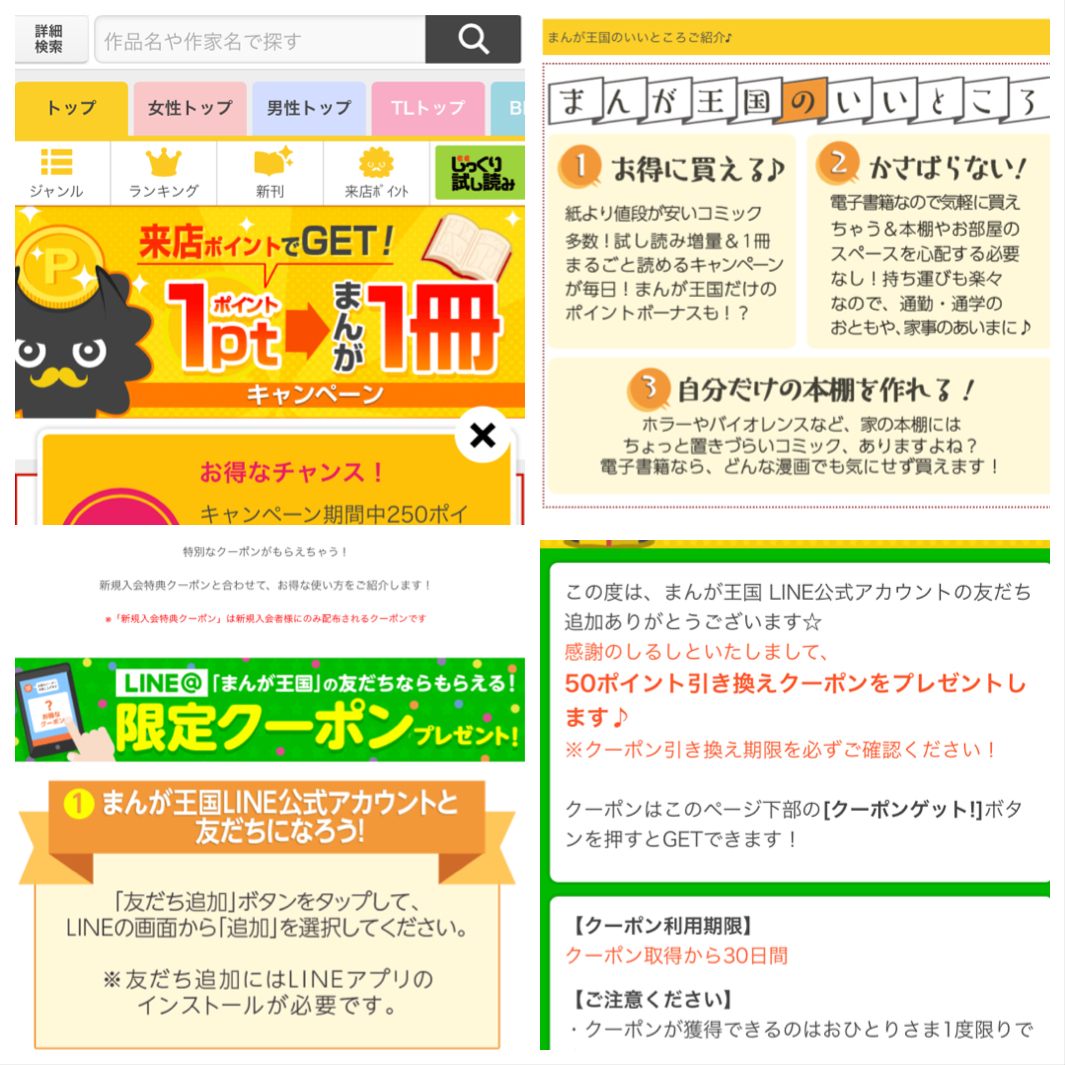 IMG_7171.jpg