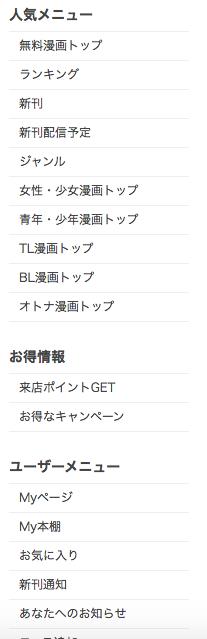 manga-4.png