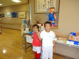 館長賞に輝いた児童の記念写真