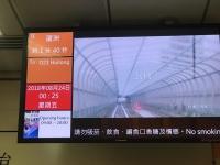 蘆洲行き最終MRT180823