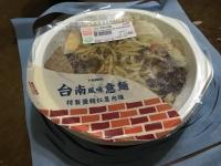 台南風味意麺180825