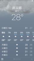 礁渓28℃180826