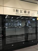 松江南京180830