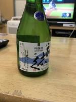 福島産良志く180921