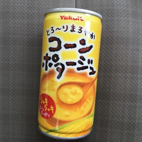 corn-potage-yakuruto-e1483198208912.jpg