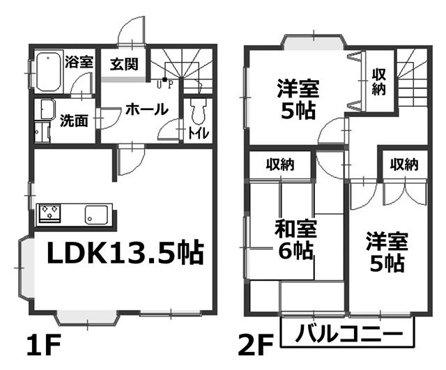 ■物件番号5533 辻堂駅13分!3LDKテラスハウス!システムキッチン!72平米!家賃7.8万円!