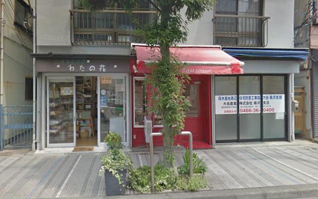 ■物件番号T5525 辻堂駅1分!狭小貸店舗!2.2坪(約4.4帖)!1階路面店!激安4.3万円!