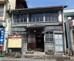 日本大正村 その11