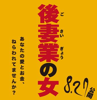 gosaigyou.jpg