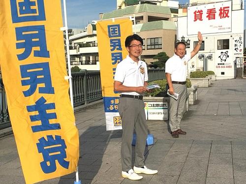 おはようございます!田川 宮の橋 編~国民民主党とちぎ START UP ACTION!~①