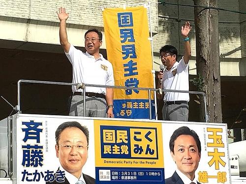 おはようございます!田川 宮の橋 編~国民民主党とちぎ START UP ACTION!~②
