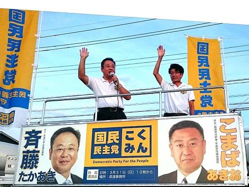 代表選挙 真最中ですが!~国民民主党とちぎ START UP ACTION!~下都賀地域 編②