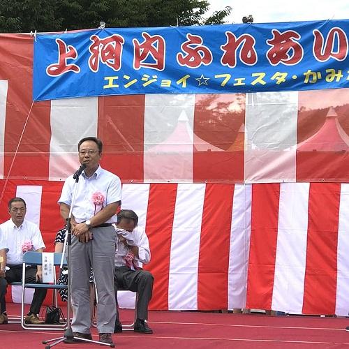 上河内ふれあいまつり『エンジョイ☆フェスタ・かみかわち』へ!①