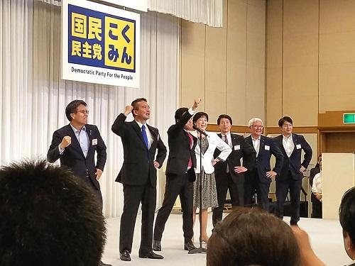 国民民主党<臨時大会>と<ノーサイドの会>!⑧