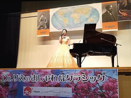 Dr.りえ の おしゃれなクラシック!~世界の名曲を楽しむトークコンサート~②