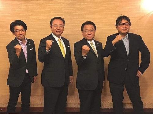 国民民主党とちぎ<第3回 幹事会>!①