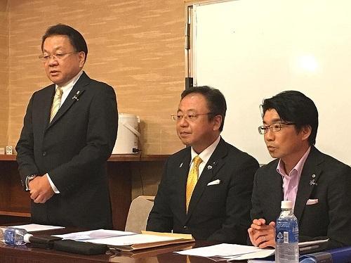 国民民主党とちぎ<第3回 幹事会>!③