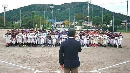 宇都宮西部地区学童軟式野球交流会<第68回 親善大会 閉会式>!②