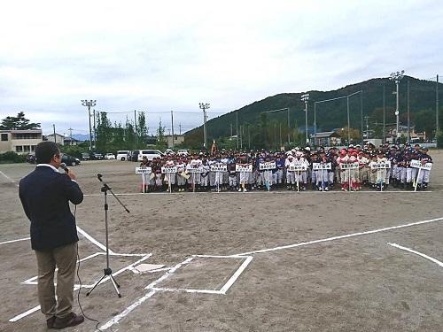 宇都宮西部地区学童軟式野球交流会<第68回 親善大会 閉会式>!③