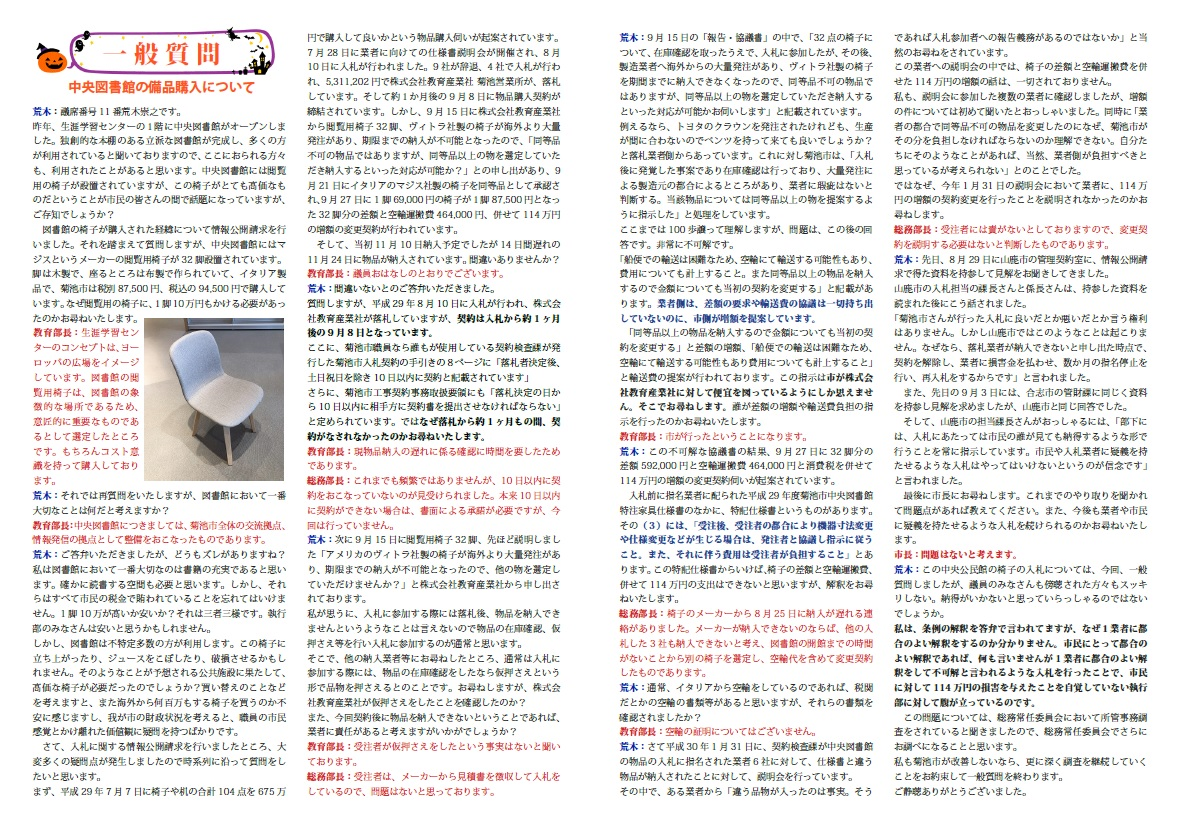 vol13-2.jpg