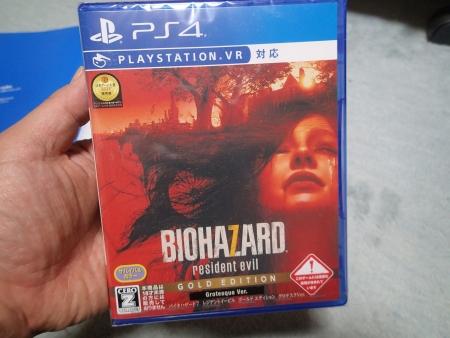 BIOHAZARD 7 resident evil Gold Edition グロテスクVer__20180210233108