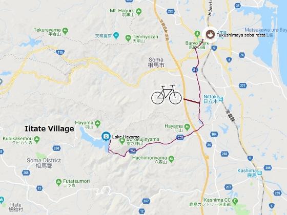 20180905飯舘村はやま湖 (560x420)